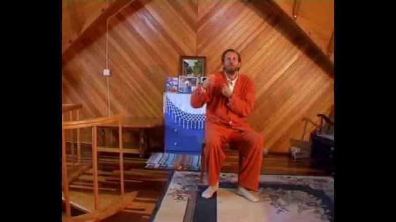 Gimnasia espiritual catara - La marcha del extasis - Espiritualidad y practica cátara