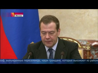 На модернизацию транспортных магистралей будет выделено 30 миллиардов рублей