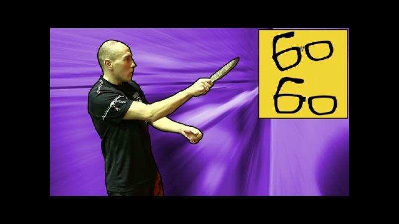 Как метать ножи и зачем бойцу сочинять стихи — универсальный бой (unifight) с Сергеем Мануйловым