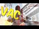 CS GO VACation 71
