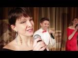VOICES BAND (Гашнева А., Лежнев Е., Кулагина А., Осенков И.) -  Последний час декабря