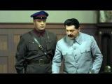 Вечер наПервом канале продолжит большая премьера «Власик. Тень Сталина». Новос...