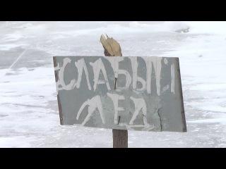Лед на Пине может стать опасным после первой оттепели