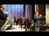 Дмитрий Мосьпан и Астраханский джаз