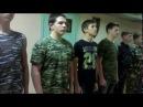 """Клип о военно-патриотическом клубе """"Ратник"""""""
