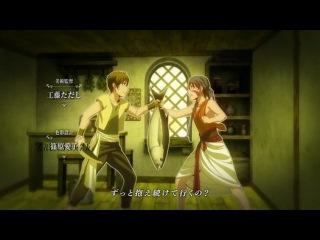 Сказание об Арслане ТВ-2 / Arslan Senki: Fuujin Ranbu - 2 серия [Озвучено: 4Anime.Su]