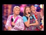 Марина Девятова и Николай Басков -