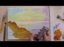 Урок живописи акрилом. Золотая бухта.