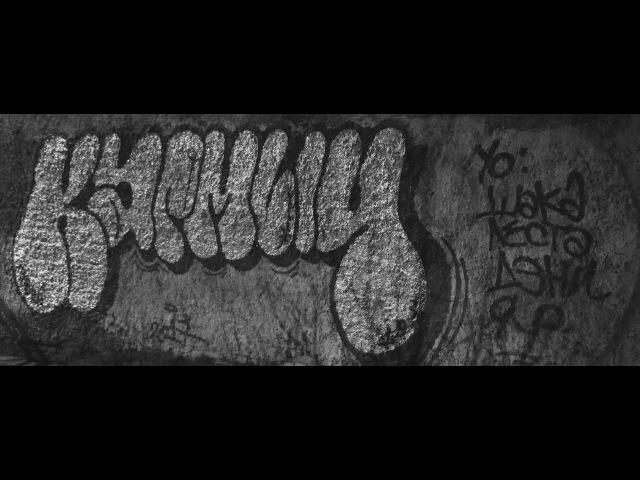 КАРМЫЧ (АВПК,391)