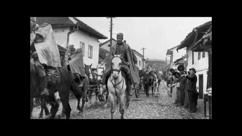 Kreće se lađa francuska, Tamo daleko, Marš na Drinu.