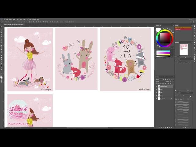 Как подготовить картинки для печати в Photoshop