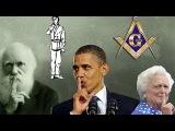 The Zionists, Freemasons, and NASA's Biggest Secret