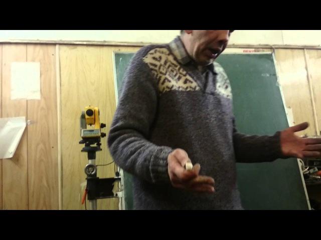 Освоение электронного тахеометра. Часть 1