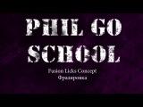 PhilGo School - Fusion Licks Concept (Импровизация Урок2)