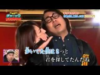 The Handjob Karaoke | Funny Japanese TV Show | Weird Games