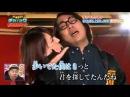 секс караоке, японское шоу
