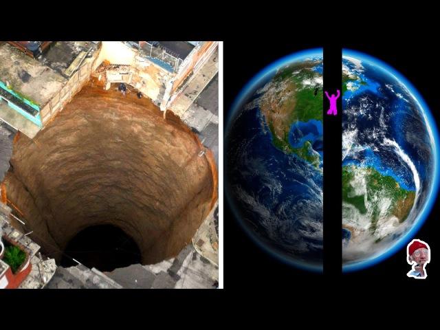 ЧТО БУДЕТ ЕСЛИ ПРОСВЕРЛИТЬ ЗЕМЛЮ НАСКВОЗЬ 15 невероятных фактов