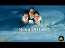 Band Odessa - Подари Эту Ночь