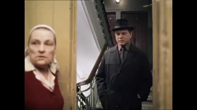 Подстройка по модели поведения видео отрывок из фильма Москва слезам не верит