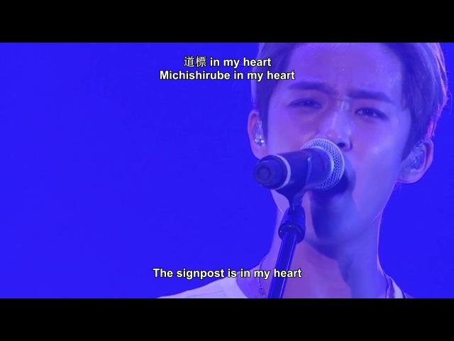 FTISLAND - Shinin' on Live (Kanji, Romaji Eng Sub)
