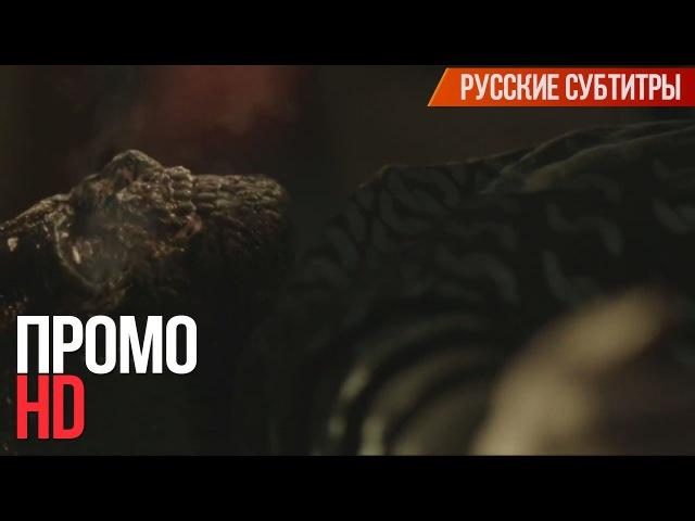 Люцифер 2 сезон 18 серия (ФИНАЛ) Промо [HD] - Русские субтитры
