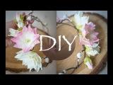 Веночек из фоамирана на выпускной DIY Tsvoric