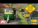Off Road Tuk Tuk Auto Rickshaw By Whiplash Mediaworks iOS Android GamePlay Video