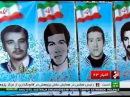 Iran Jew Martyrs in 'Beheshtieh' Tehran Jewish cemetery بهشتيه تهران آرامگاه شهداي يهودي ايران