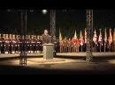 Obchody 73. rocznicy wybuchu II Wojny Światowej