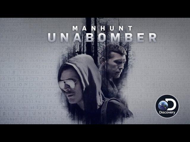 Охота на Унабомбера 1 сезон 6 серия Manhunt Unabomber IdeaFilm