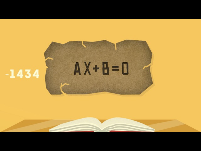 Высшая алгебра (тизер цикла лекций) | Николай Вавилов