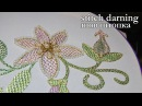 Hand Embroidery: Checkered Flower Stitch || ВЫШИВКА: ШТОПКА