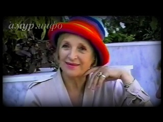 Клара Лучко. С любимыми не расставайтесь. 1999