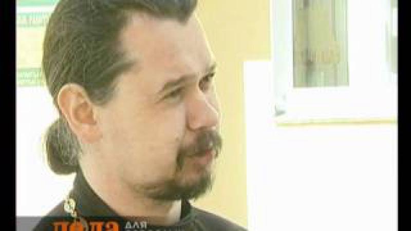Что есть судьба? Интервью со Светланой Шатовой, 18/06/2007.