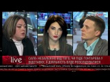 Маринушкин: нужно изменить подход к назначению главы НБУ 08.04.17