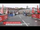 Декілька вулиць Києва перекриють у зв'язку з міжнародним напівмарафоном
