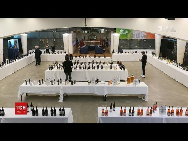 На виставці у Венеції заарештували кримські вина незаконно представлені від імені РФ