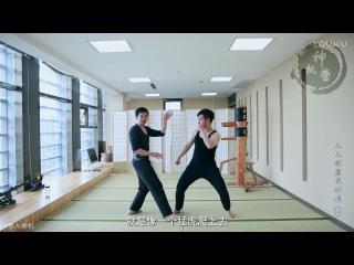 初学八极拳可以练习的组合攻击:猛虎硬爬山 八极拳 超清