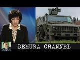 Мария Лондон о том, как на армейский бюджет покупают внедорожники для себя любим...