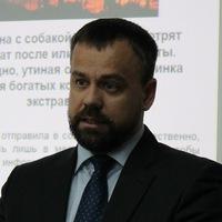 Максим Ткачев
