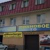 Автосервис в Киржаче ООО ЭРНА