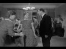 из х/ф Люди и звери (1962). Танцы. Запорожье
