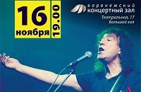Купить билеты на Владимир Кузьмин