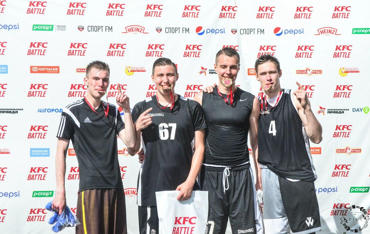 Фотоотчет KFC Battle 3x3