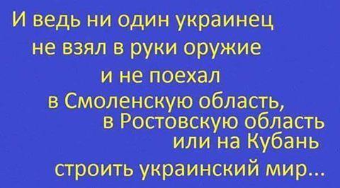 Оккупанты обстреляли Широкино из 120-мм минометов и БМП, по Талаковке били из ПТРК, - пресс-центр штаба АТО - Цензор.НЕТ 7251