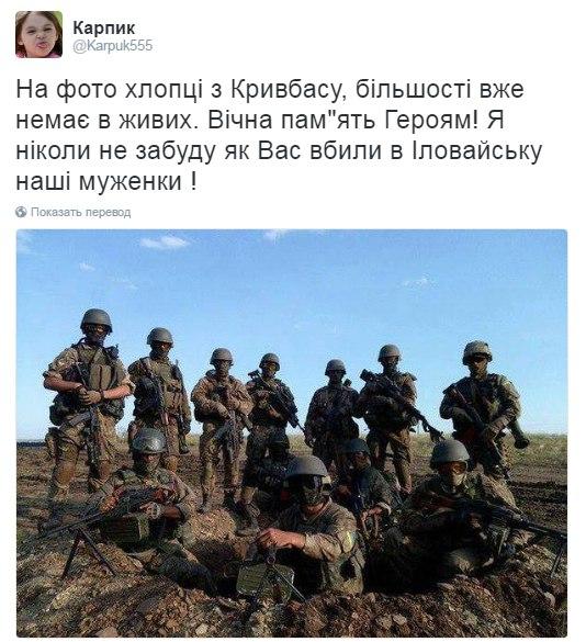 Ночью боевики обстреляли из гранатометов Павлополь Донецкой области - Цензор.НЕТ 4834