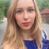 Anastasia Chubarova