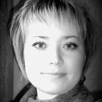 Валентина Шубина