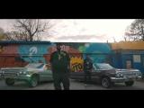 Cuz Lightyear - Pots N Pans (feat. Killer Mike)