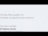 Джонни Кэш Наследие (альбом с русскими субтитрами)